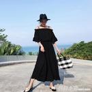 大碼女裝胖妹妹2021黑色新款遮肚子吊帶洋裝顯瘦一字肩長裙夏季 蘇菲小店