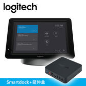 Logitech 羅技 Smartdock 視訊會議室控制台+延伸盒 【贈防蚊貼】
