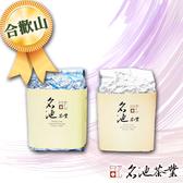 【名池茶業】沁香手採合歡山高冷茶(150gx6)