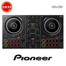 現貨 先鋒 Pioneer DDJ-20...