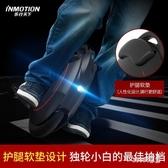 平衡車 V5智能平衡車成人單輪體感車兒童電動獨輪車思維代步車 df15421【Sweet家居】