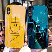 日韓笑臉卡通蘋果X手機殼iphone xs max情侶矽膠套蘋果XR藍光軟殼8plus創意個性蘋果7plus新款6splus防摔