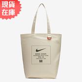 ★現貨在庫★ Nike Totes Heritage Bag 托特包 帆布袋 購物袋 肩背 米白【運動世界】BA6027-123