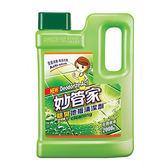 妙管家地板清潔劑-田園馨香2000g【愛買】