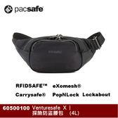 【速捷戶外】Pacsafe Venturesafe X | |RFID 防盜探險防盜腰包4L(黑色),旅行腰包,護照包,防盜包
