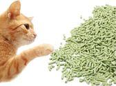 貓砂豆腐貓砂除臭無塵綠茶味豆腐砂可沖廁玉米貓沙5kgigo