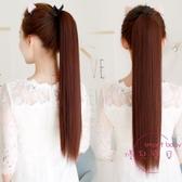 假髮片 假髮馬尾辮子綁帶式隱形自然女長直髮假髮尾中長短款逼真假髮片【降價兩天】