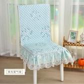 四季餐桌椅子套椅子坐墊靠墊一體墊防滑罩連體椅墊【聚寶屋】