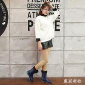 防水鞋 低幫防水雨靴膠鞋雨鞋套防滑加厚耐磨成人廚房工作短筒男女水鞋 QQ7157『東京衣社』