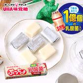 日本 UHA味覺糖 噗啾條糖-乳酸菌飲料風味 50g 乳酸菌 軟糖 噗啾糖 1億個乳酸菌 養樂多口味 糖果