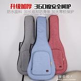 加厚吉他包39寸40寸41寸民謠古典琴包背包防水雙肩吉它箱包 YYJ 【全館免運】