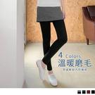 《BA1184-》質感車紋假兩件式內搭褲...
