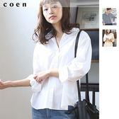 細格紋襯衫 寬版襯衫 兩穿式 現貨 免運費 日本品牌【coen】