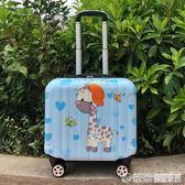 行李箱 潮鏡面迷你登機箱男18寸韓版小行李箱女萬向輪小型旅行 繽紛創意家居YXS