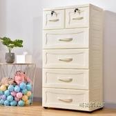 塑料加厚抽屜式收納櫃子歐式兒童寶寶嬰兒玩具多層整理儲物收納箱MBS「時尚彩紅屋」