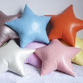 可愛小星星 皮質抱枕  創意家居禮物  ins沙發靠墊靠枕手工工藝多色小屋