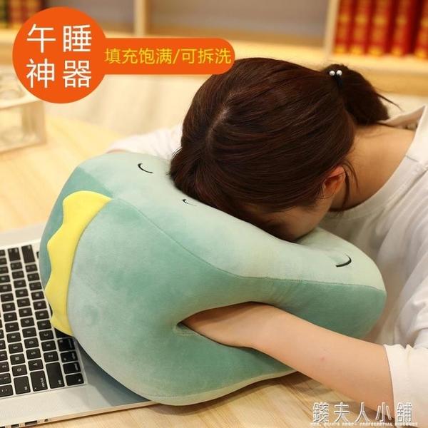 午睡枕辦公室趴睡枕趴趴枕小學生教室午休枕抱枕枕頭趴著睡覺神器 夏季特惠