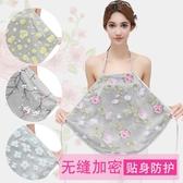 防輻射孕婦裝銀纖維孕婦防輻射服肚兜內穿四季上班上衣服圍裙