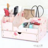 抽屜式木制創意桌面收納盒辦公雜物整理盒收納架多省【全館免運】