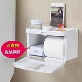 紙巾盒 創意家居家日用品家用小東西生活用品廚房衛生間用品用具實用百貨 阿宅