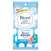 蜜妮Biore爽身粉濕巾水漾玫瑰香10P【康是美】