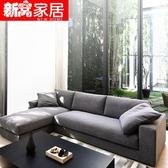 布藝沙發組合北歐簡約現代客廳沙發l型轉角可拆洗小戶型貴妃沙發 【快速出貨】