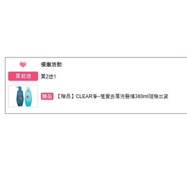 【買2送1贈品】LUX麗仕 璐咪可SPA精油洗髮精/護髮乳(450g) 多款可選【小三美日】