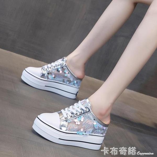 內增高包頭半拖鞋女年新款夏季網紅厚底拖鞋外穿高跟涼拖女鞋 卡布奇諾