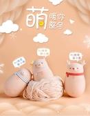暖手寶 暖手寶充電式暖寶寶電暖寶兩用自發熱可愛小型迷你隨身便攜電熱寶 小天後
