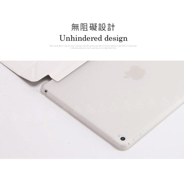 變形金剛 iPad 2/3/4 A1395 A1396 A1397 A1403 A1416 A1430 A1458 A1459 A1460 平板保護套 智能休眠喚醒 平板皮套