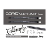 日本原裝進口 COPIC Multiliner Calligraphy 書法型 CS/CM 方頭筆 /組