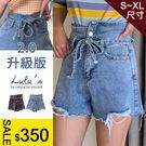 LULUS-D2.0升級版/高低褲頭牛仔短褲-附腰帶-S-XL-2色  【04190104】