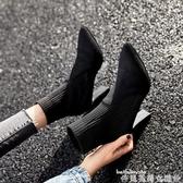 針織毛線鞋尖頭高跟鞋女冬英倫短筒彈力毛線靴粗跟短靴女黑色襪靴女瘦瘦靴子 聖誕節