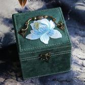 首飾收納盒家用中式首飾盒小號古風大容量女中國風耳飾品耳環耳釘 青木鋪子