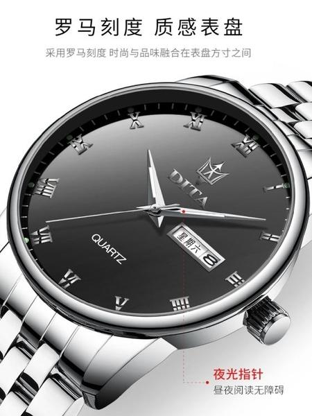 迪塔商務運動石英精鋼帶男士手錶男防水時尚潮流學生全自動機械錶  ATF  夏季新品