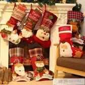 聖誕襪子禮物袋聖誕節小禮品袋聖誕老人裝飾用品糖果盒子場景布置  618大促