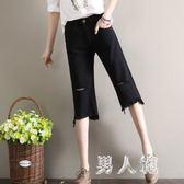 中大尺碼 寬鬆七分牛仔喇叭褲女夏新款韓版顯瘦破洞不規則休閒褲女 df608『男人範』