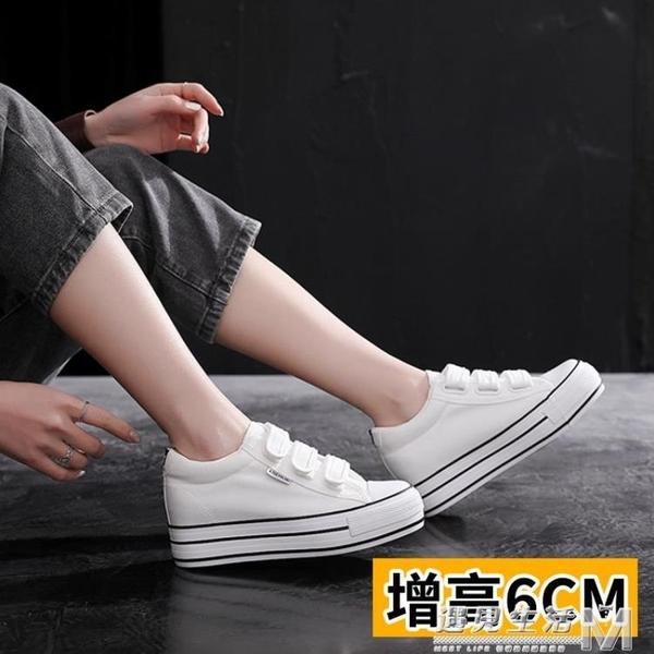 新款魔术贴小白鞋帆布鞋女鬆糕厚底内增高女鞋休闲学生鞋 遇見生活