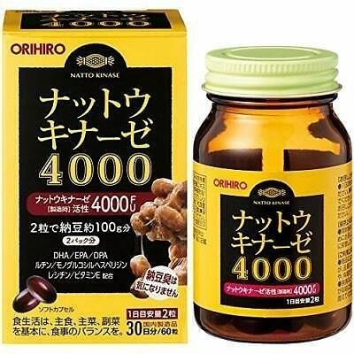 日本【ORIHIRO】納豆激酶4000 60粒