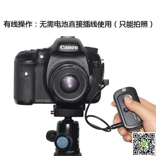 品色221S2遙控器SONY微單相機a7 a6300 a5100 a5000  MKS宜品居家