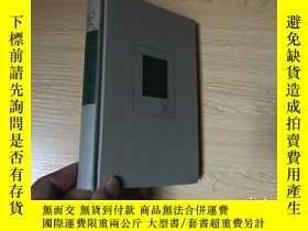 二手書博民逛書店(私藏)The罕見Wisdom of Confucius 林語堂《孔子的智慧》, 其中《中庸》為 辜鴻銘