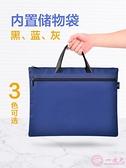 公事包 a4文件袋手提帆布商務男士公文袋女 檔案包手拎補習袋辦公資料袋