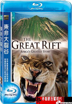 【停看聽音響唱片】【BD】東非大裂谷 GREAT RIFT