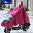 電動電瓶車雨衣長款全身加大加厚女士摩托騎車單人防暴雨專用雨披 樂活生活館