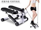 免安裝靜音踏步機家用迷你多功能腳踏機健身器材   潮流前線