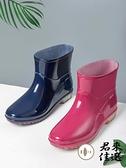 短筒雨鞋防水鞋女雨靴時尚膠鞋廚房防滑雨鞋女雨鞋【君來佳選】