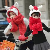 冬季雙層保暖毛絨帽子圍巾手套三件套一體帽可愛卡通狐狸帽親子女