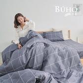 BUHO 標準雙人6x7尺薄被套(夜光之旅)