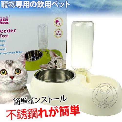 【zoo寵物商城】寵物專用大號升級款兩用寵物食盆(帶304不銹鋼碗)碗高約15cm
