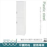 《固的家具GOOD》113-01-AX (塑鋼材質)1.4×6尺二門高鞋櫃-白色
